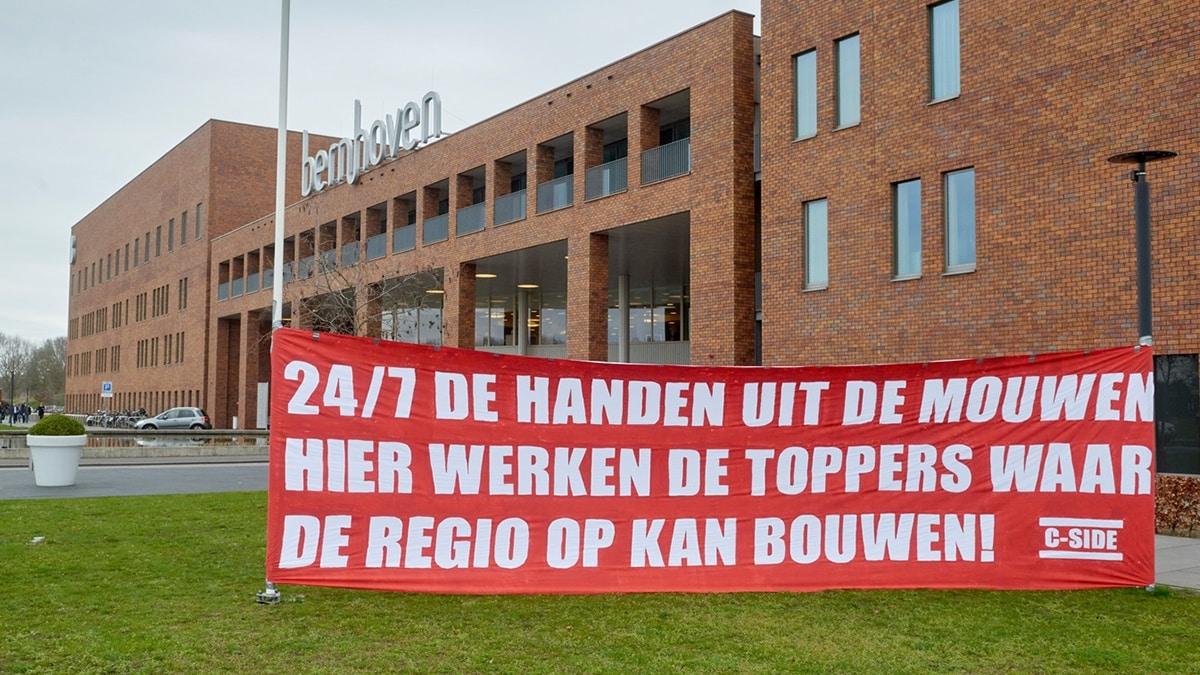 Copyright Joris van Duin